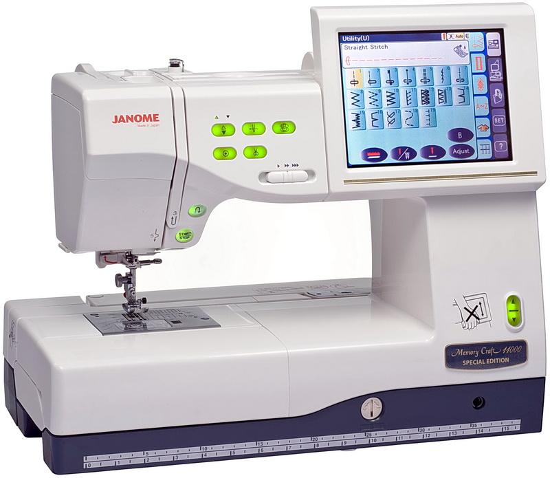 Janome MC11000SE - hafciarka